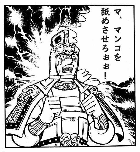 【プリケツ嬢 ~その7~】奥義【(仮)圧力釜】