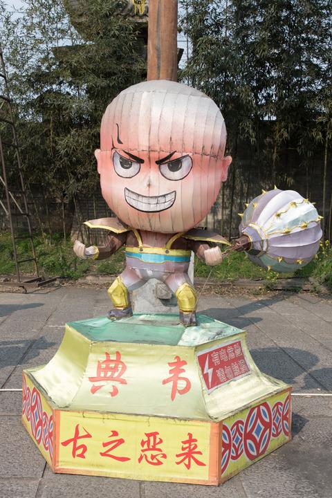 Wuhan-blog-1391
