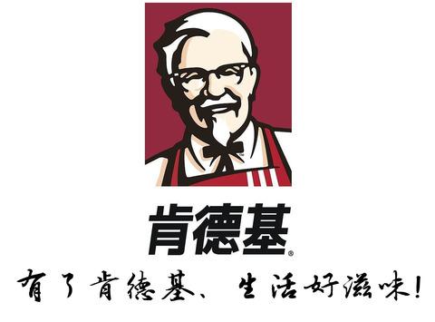 【中国武漢編~第二章 その19~】 朝ごはん食べるでー