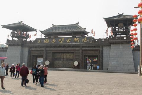 Wuhan-blog-1407