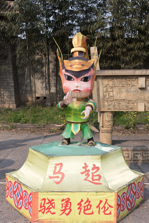 Wuhan-blog-1389