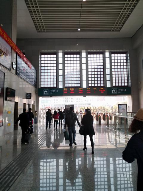 Wuhan-blog-10061