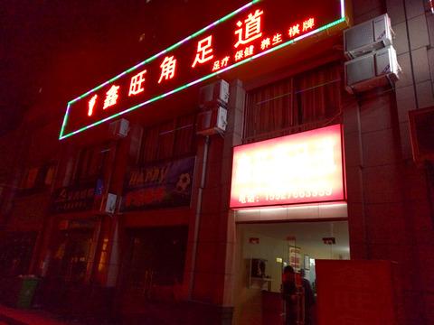 Wuhan-blog-10039