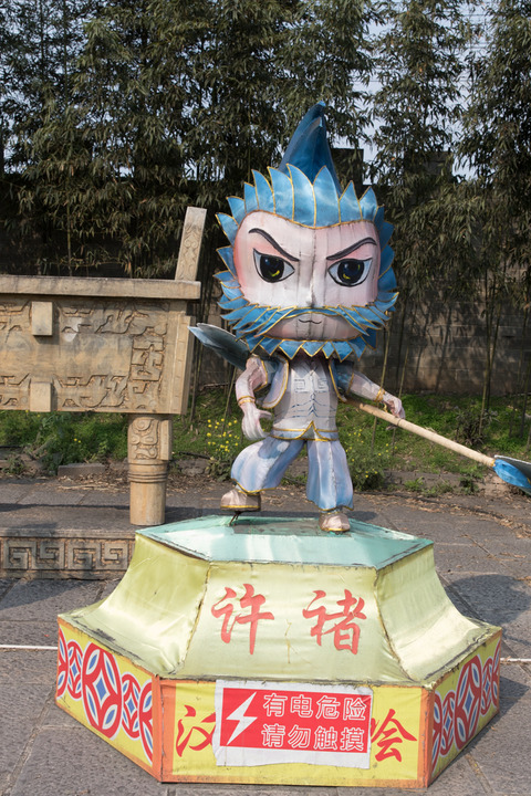 Wuhan-blog-1387