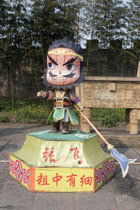 Wuhan-blog-1383