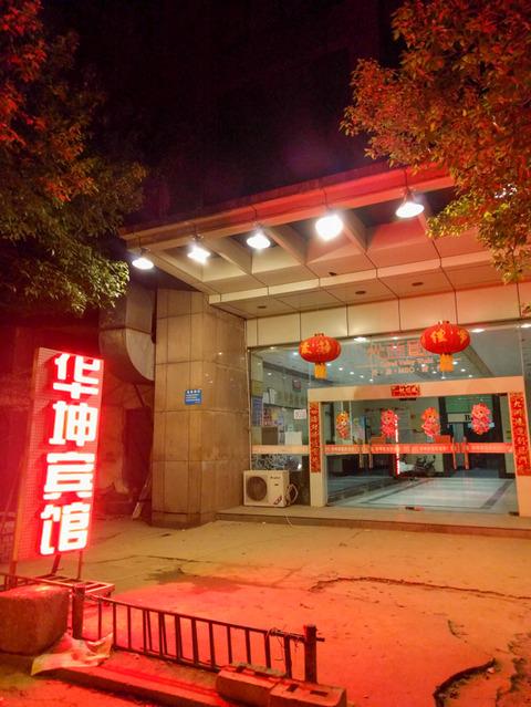 Wuhan-blog-10094