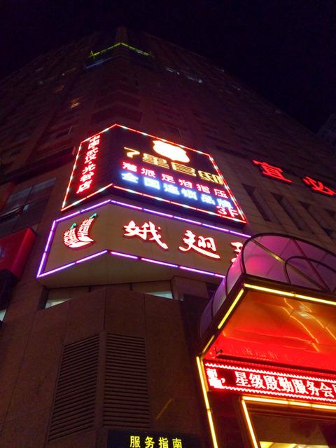 Wuhan-blog-10123