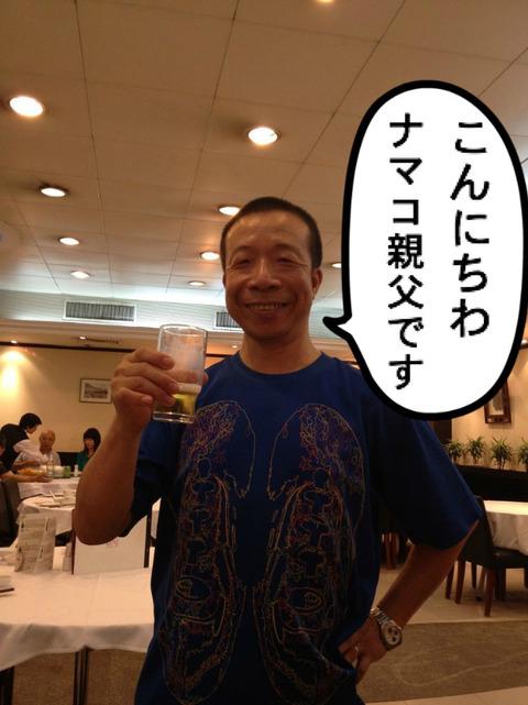 【香港グルメ】鯉魚門での注文方法