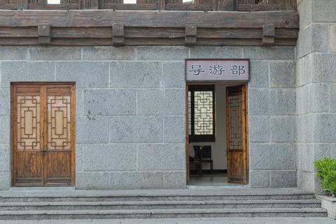Wuhan-blog-1417
