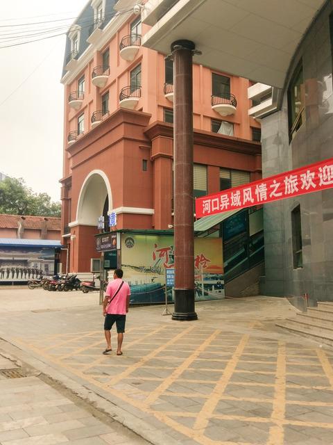 Kunming-Hanoi-BKK_2016-mobi-50