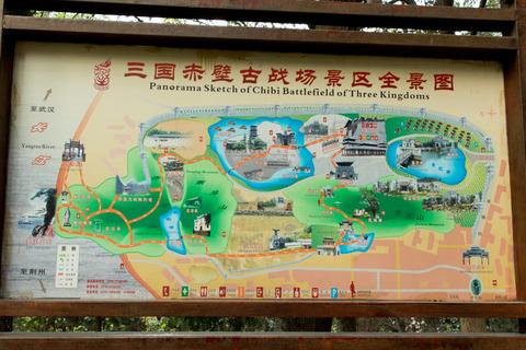 Wuhan-blog-1442