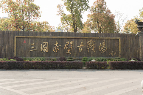 Wuhan-blog-1361