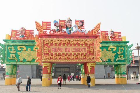 Wuhan-blog-1413