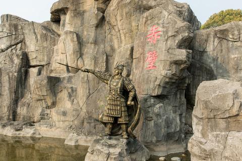 Wuhan-blog-1463