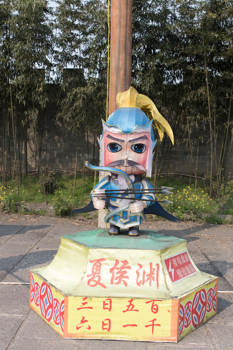 Wuhan-blog-1385