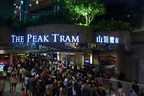 香港観光名所ビクトリアピークへの「ちょっとマニアックな」行き方