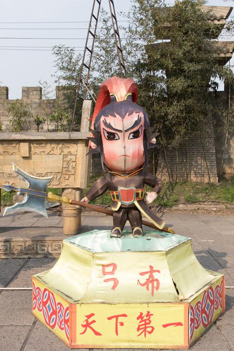 Wuhan-blog-1392