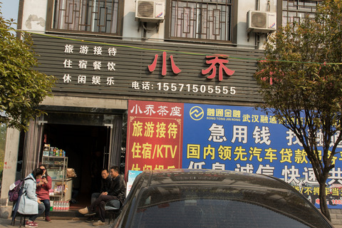 Wuhan-blog-1356