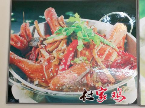 Wuhan-blog-10101