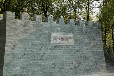 Wuhan-blog-1474