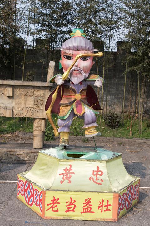Wuhan-blog-1381