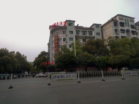 Wuhan-blog-10083