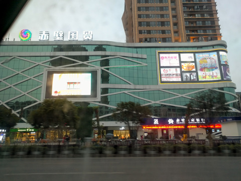 Wuhan-blog-10082