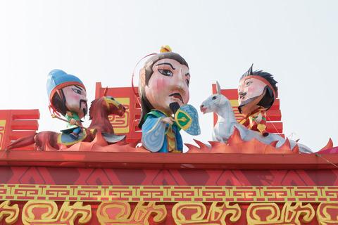 Wuhan-blog-1408