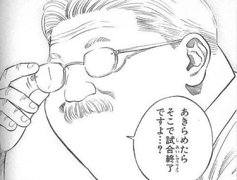 【スパンツアー・台湾編㉔】最後の夜-その7