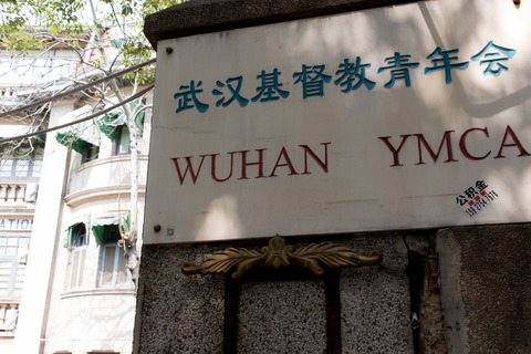 Wuhan-blog-1762