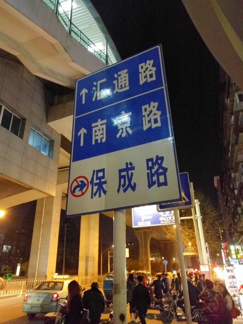 Wuhan-blog-10125