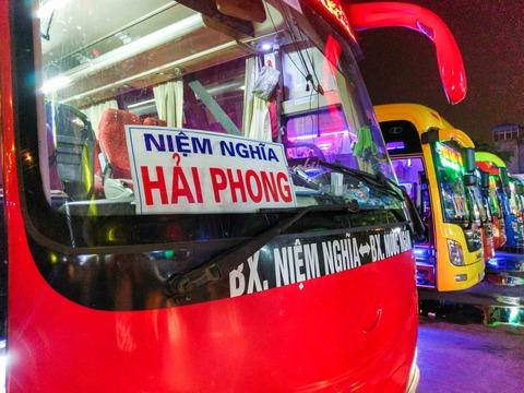 【ベトナムエロ天国:ラオカイ・幻岬を目指す旅~その31~】ハイフォン行きのバスはどこかいな?