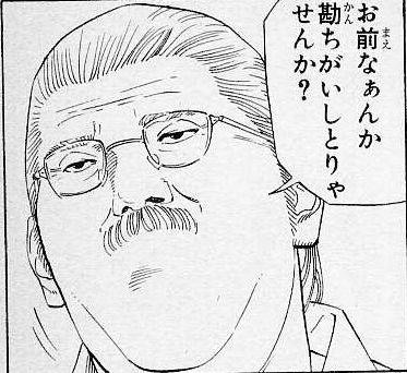 【ベトナムエロ天国:ラオカイ・幻岬を目指す旅~その11~】嬢とのファーストコンタクト