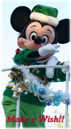 ミッキークリスマス