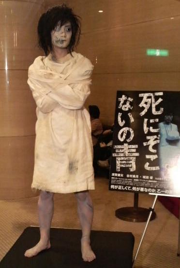 Chateau de perle : 映画【死に...
