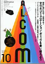 magazine ALC 10