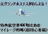 report banner kansei