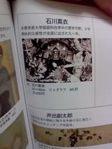 月刊美術1
