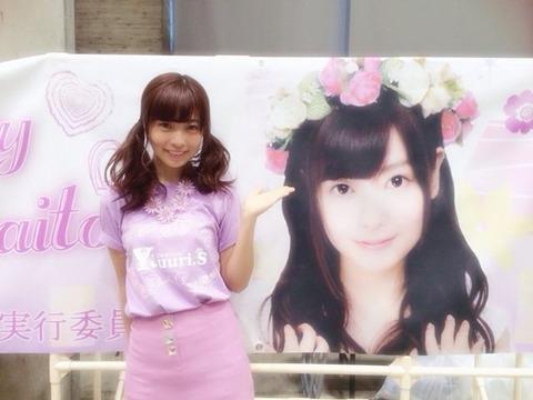 yuuri-blog140722