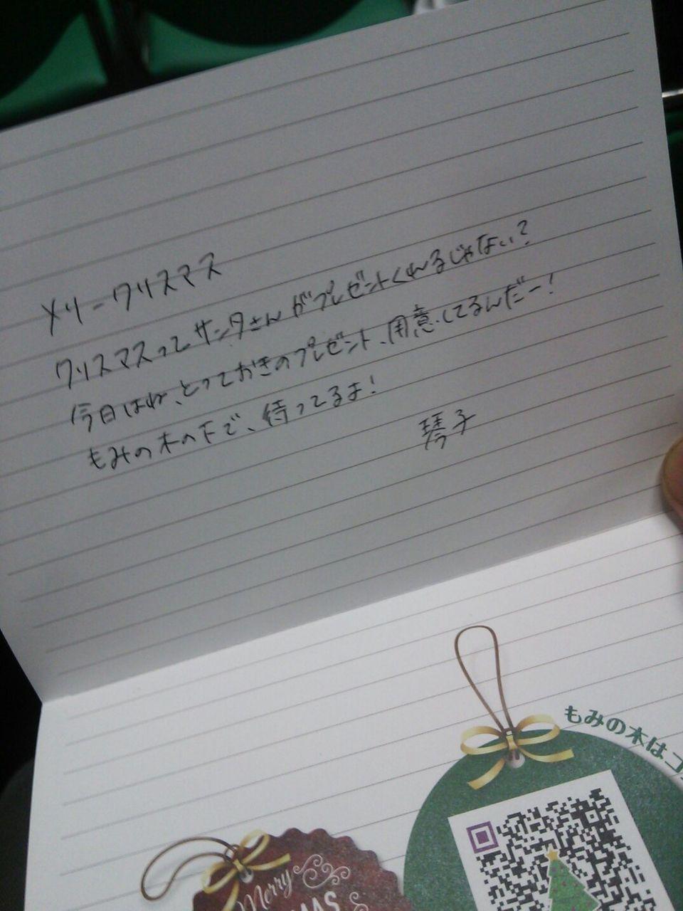 【乃木坂46】カードこったんだった!