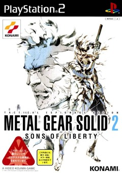 metal-gear-solid-2-sons-of-liberty-ps2-cover-front-jp-49998