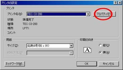 07-TEC200