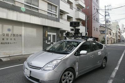 04car-street_view_car01