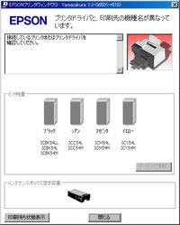 error_printer