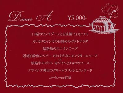 menu-w