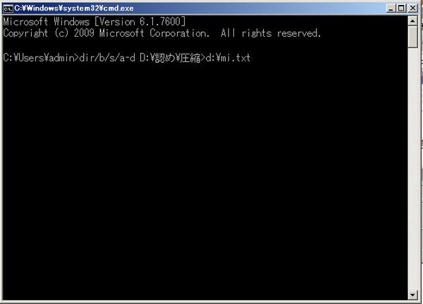 大量データのファイル名出力03
