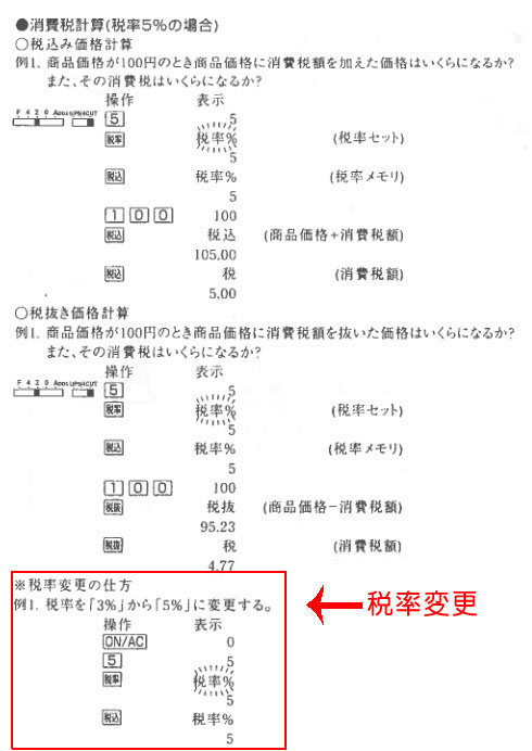 citizen_henkou