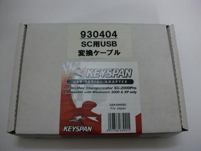 key-HS