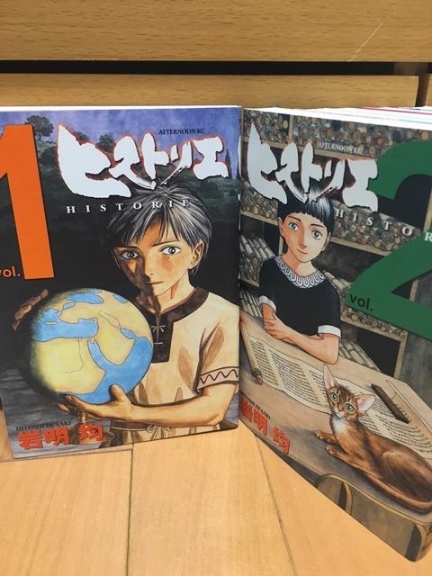 デトックス花の『どすこい!読書ブログ』vol.3