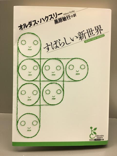 デトックス花の『どすこい!読書ブログ』vol.21
